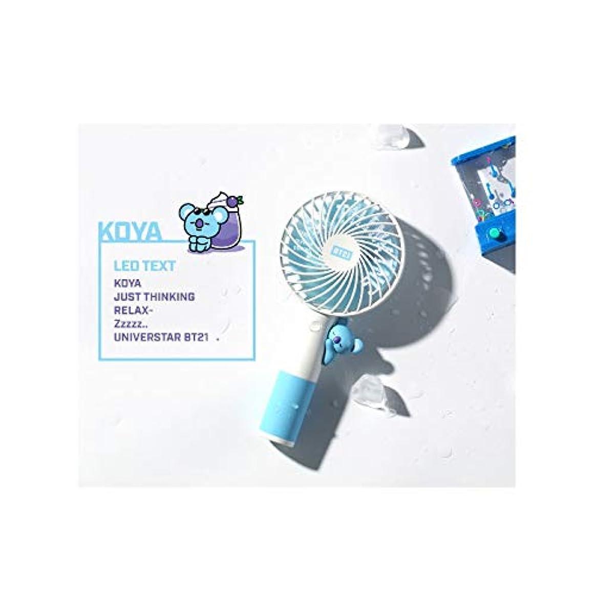 本質的ではない心臓楕円形公式★BT21ハンディLED扇風機 携帯扇風機 2019 HANDYFAN7種 BTSグッズ 韓国語 (KOYA)