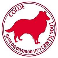 コリー ステッカー Cパターン グッズ 名前 シール デカール 犬 いぬ イヌ シルエット (ブラック)