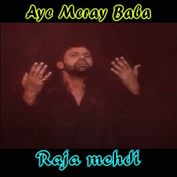 Aye Meray Baba - Single