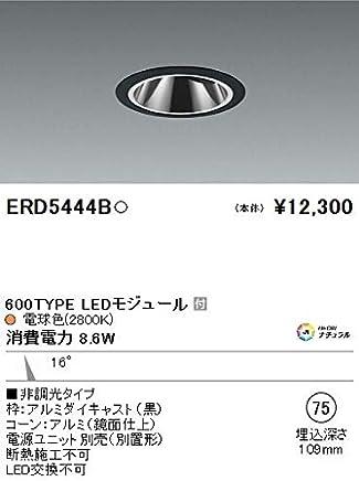 ENDO LEDグレアレスユニバーサルダウンライト 電球色2800K Ra98 黒 埋込穴φ75mm JR12V50W相当 狭角 ERD5444B(ランプ付?電源別売)