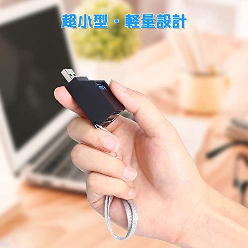 Onvian『USBハブ3ポートUSB3.0+USB2.0コンボハブ』