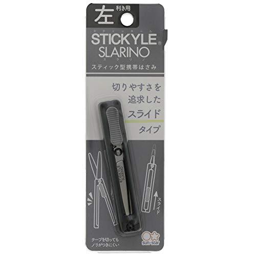 サンスター文具 携帯ハサミ スティッキール スラリノ 左利き用 ブラック S3720039