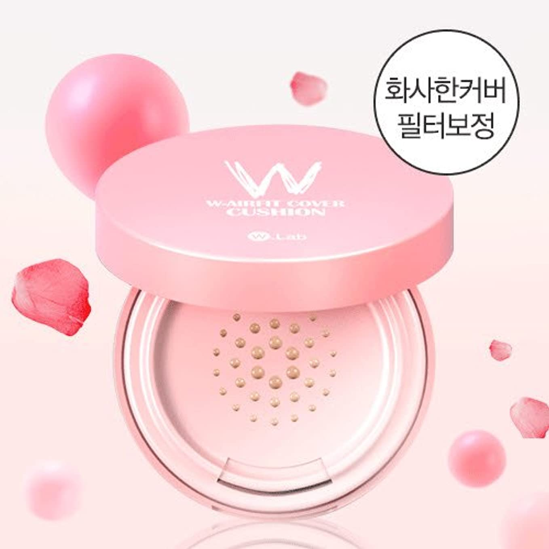 見る人単調な特徴W.Lab(Wラボ) ピンクホールクッション/Pink Hole Cushion (#21) [並行輸入品]