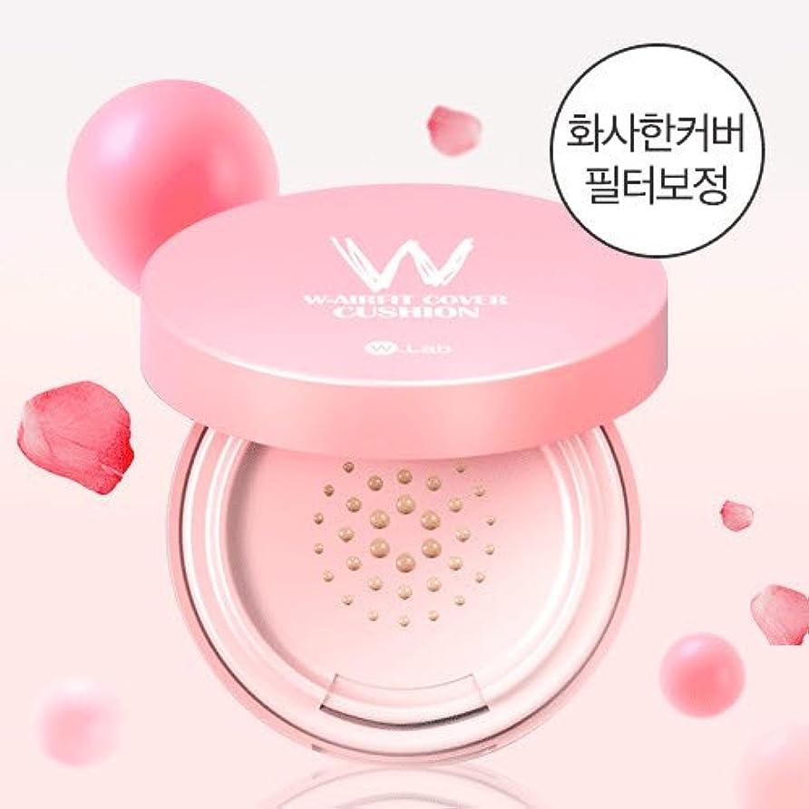 クロール順番定期的なW.Lab(Wラボ) ピンクホールクッション/Pink Hole Cushion (#21) [並行輸入品]