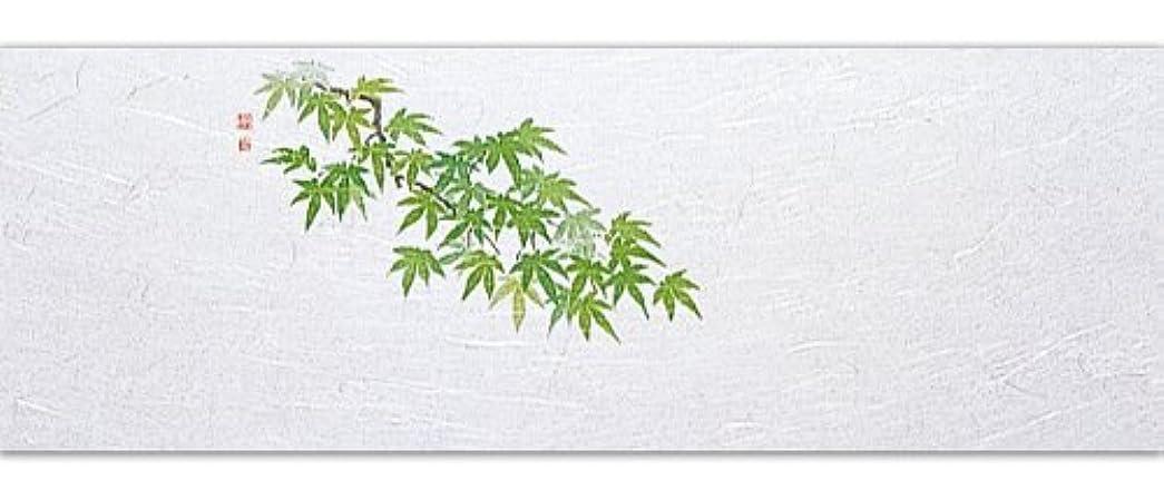 マイク狂人異常な雲竜和紙 花宴おしながき 青もみじ(4月~8月) 100枚入 約13.5x39cm W68305