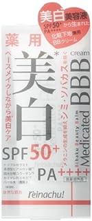 レイナチュ 薬用BBクリーム 30g (医薬部外品)