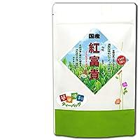 森のこかげ 紅富貴茶 (2.5g×30p) べにふうき茶 100% 鹿児島産 Z