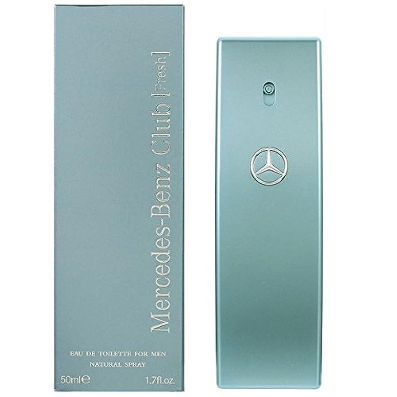 晴れ蓮レイアウトメルセデスベンツ Mercedes Benz クラブフレッシュ 50ml