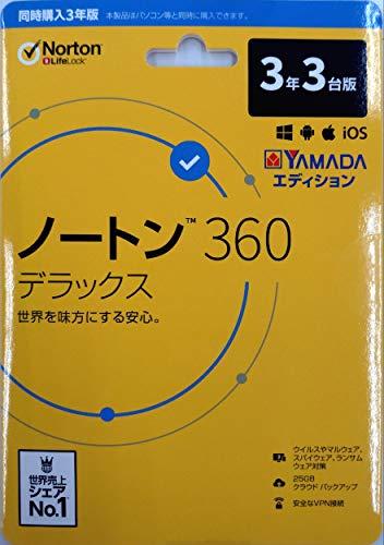 ノートン 360 デラックス セキュリティソフト(最新) 3年3台版 Win/Mac/iOS/Android対応 YAMADAエディション