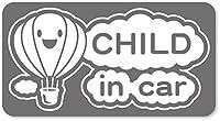 imoninn CHILD in car ステッカー 【マグネットタイプ】 No.32 気球 (シルバーメタリック)