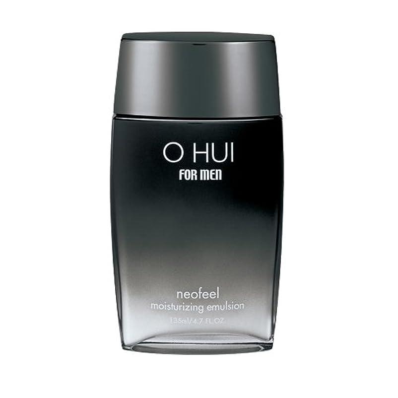 海嶺可動式ところでohui/オフィオフィフォーマンネオピルモイスチョライジンエマルション135ML サンプル5枚贈呈/並行輸入品