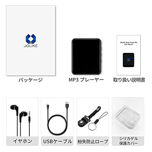 JolikeBluetooth5.0MP3プレーヤー16GB内蔵128GBまで拡張可能フルタッチスクリーンスピーカー内臓1.8インチ合金製HIFI超高音質超小型軽量ポータブルオーディオプレーヤーFMラジオ多機能音楽プレーヤーM5