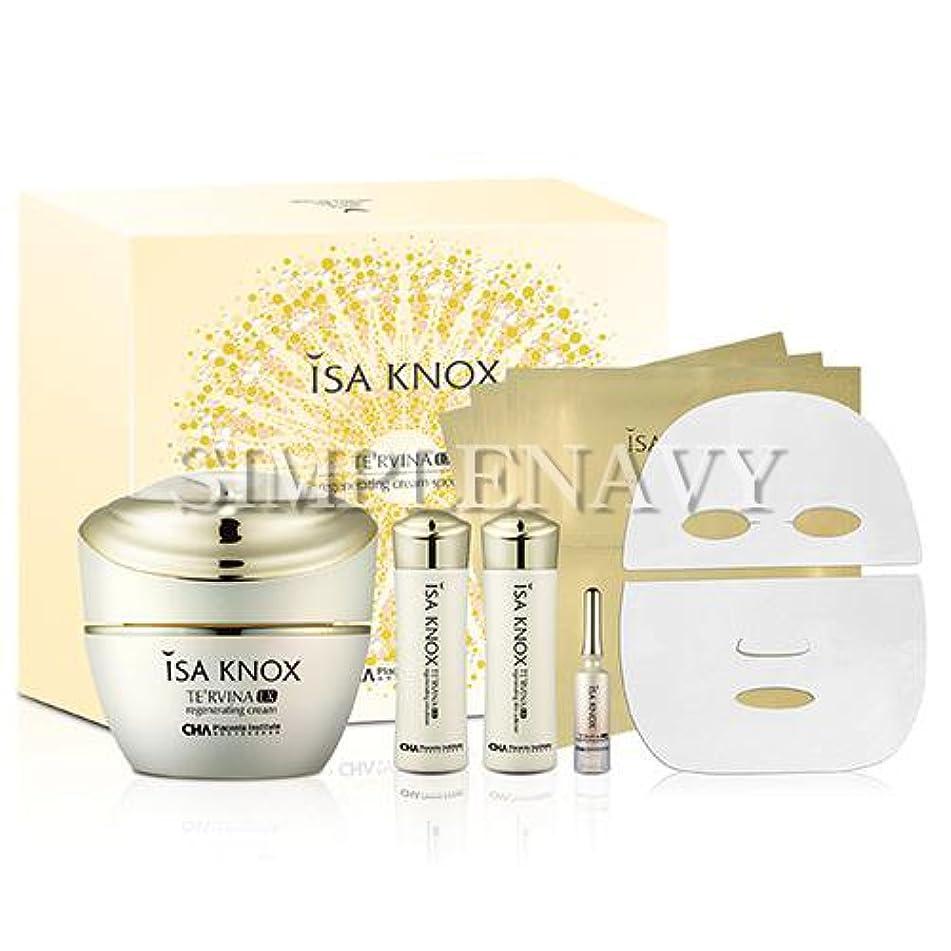 Isa Knox Te'rvina LX Regenerating Cream Set
