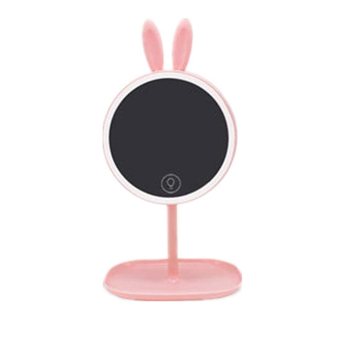 人工並外れたマウント化粧鏡 ラウンドテーブルトップLED照光化粧鏡浴室かわいいメイクアップミラー調整可能なソフト明るい照明 新年プレゼント (色 : ピンク, サイズ : 22x39cm)