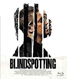 ブラインドスポッティング [Blu-ray]
