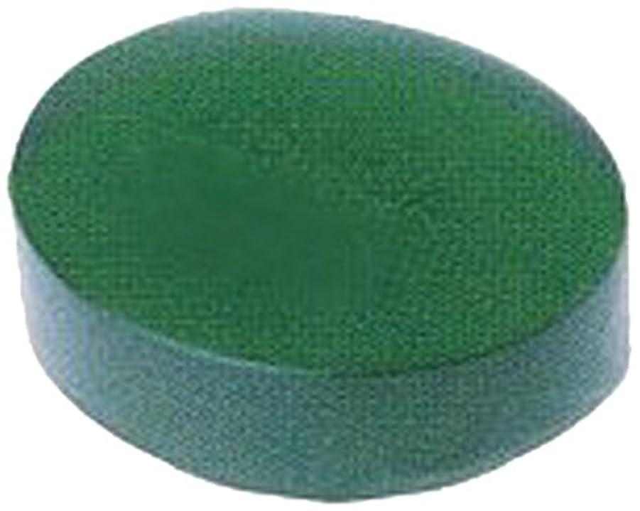 洗練きつくクールラシンシア クリーンマイルドG(ケース無) 100g