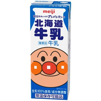 明治『それいけ!アンパンマンの北海道牛乳』