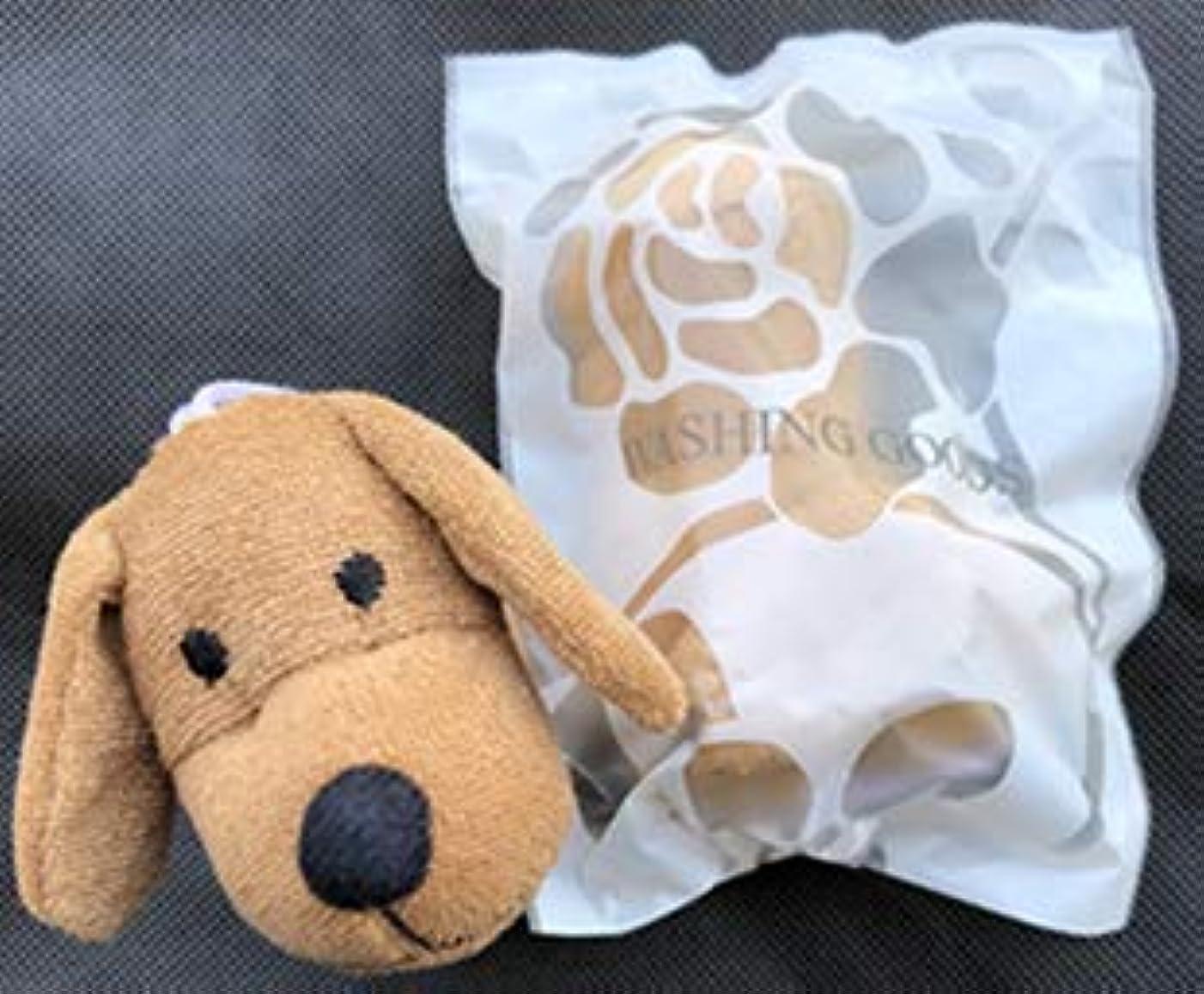鎮痛剤革新偽装するぶくぶくパピー BP-BKW (ボディウオッシュ)子犬
