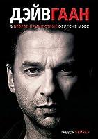 Дэйв Гаан & второе пришествие Depeche Mode. Depeche Mode & The second coming (Дискография)