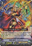カードファイト ヴァンガード/V-EB04/004 月夜の戦神 アルテミス RRR