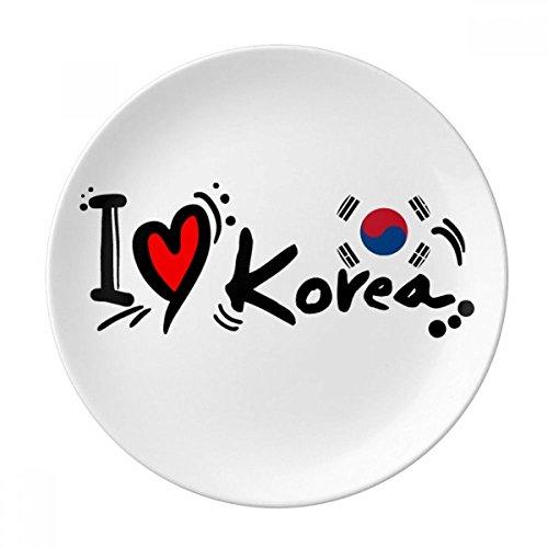 DIYthinker Ich Liebe Korea Wort Flagge Liebes-Herz-Illustration Dekorative Porzellan Dessertteller 8-Zoll-Dinner Home Geschenk 21cm Diameter Mehrfarbig