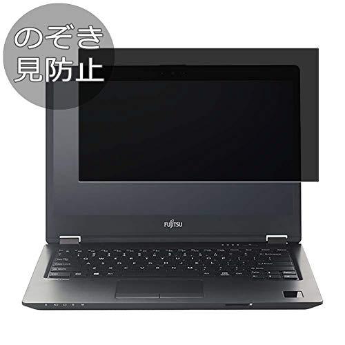 Vaxson Anti Spy Schutzfolie für Fujitsu Lifebook U747 14