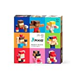 PIXIO Mini Figures Surprise Series 48 Blocks max. Magnetic Blocks Set with Free App, Mystery Box of 8-bit Pixel Art Building Blocks, Stress Relief Desk Toys, Gift for Geek