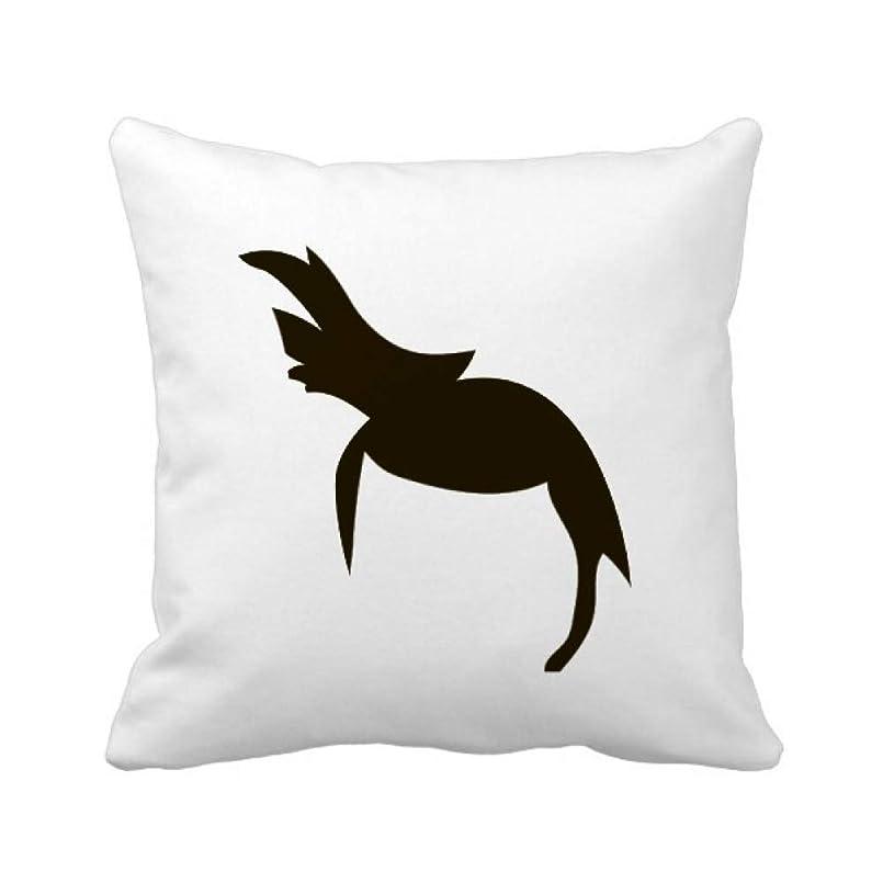 化石水陸両用ガス黒い馬動物の描写 パイナップル枕カバー正方形を投げる 50cm x 50cm