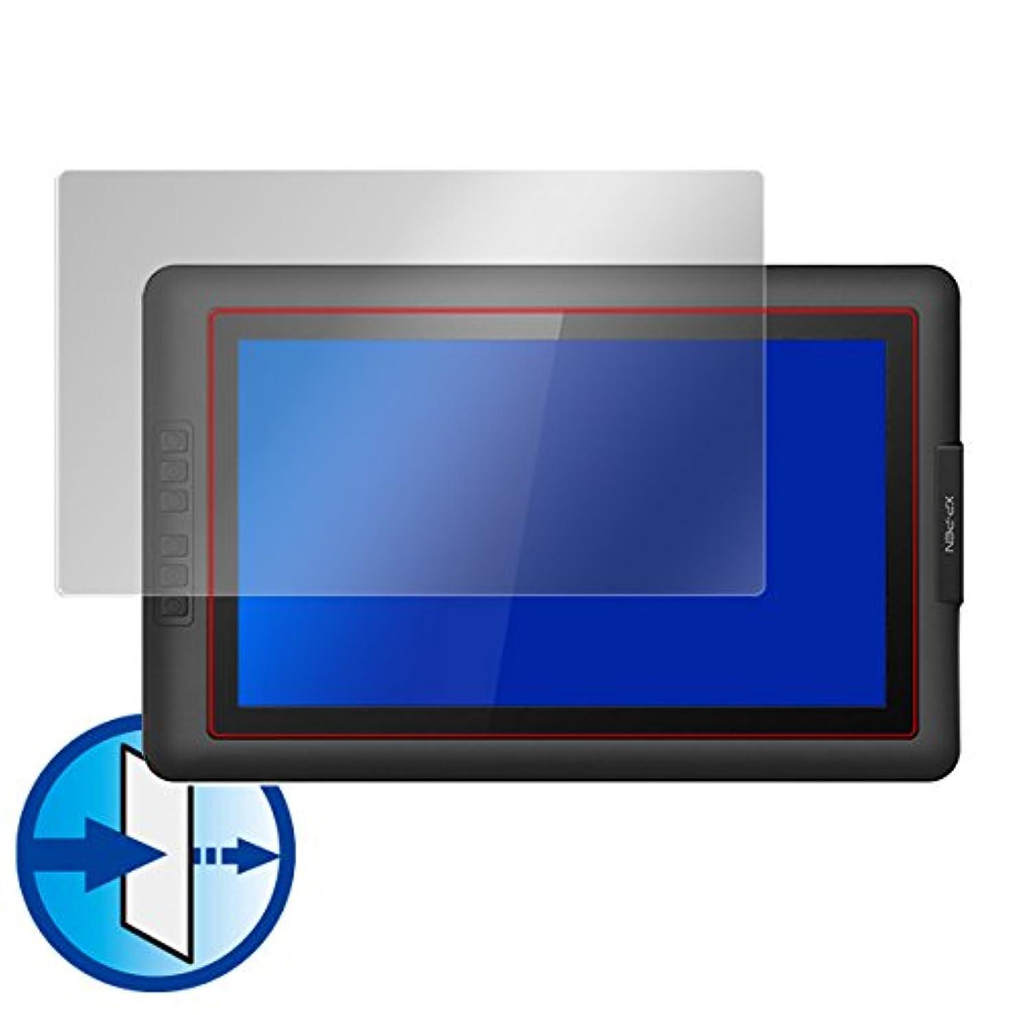 膜放送資産日本製 目に優しい ブルーライトカット液晶保護フィルム XP-PEN Artist 15.6 用 OverLay Eye Protector OEXPPENARTIST156/1