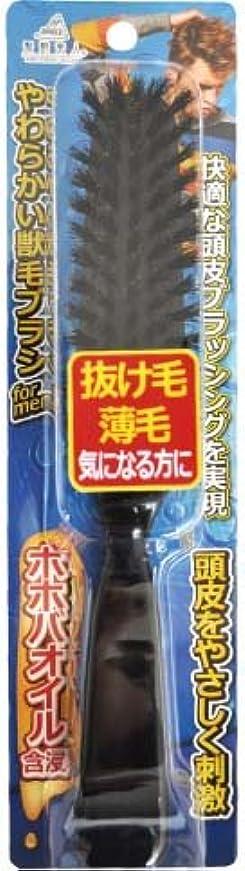 自慢不承認浸したアヌシ 髪艶美人 ホホバオイル含浸やわらかい天然獣毛ブラシ for MEN TK-1204M
