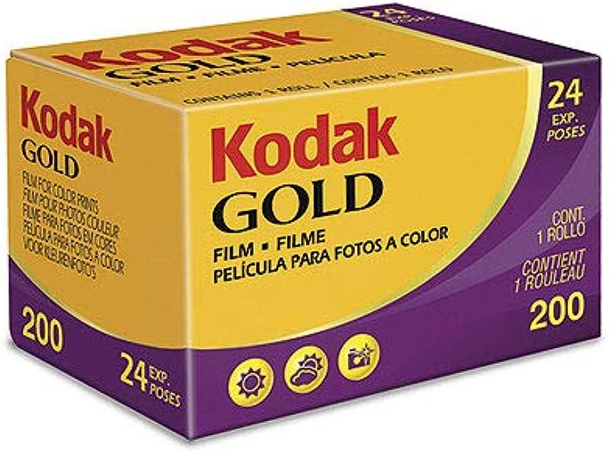 Kodak KOD102100 - Película Negativo Color (35mm Gold 200-24) Multicolor