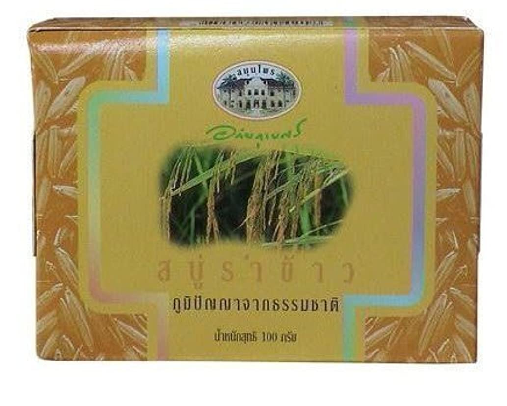 Abhaibhubejhr Thai Rice Bran Soap Peel Soap 100 G. 2 Psc.