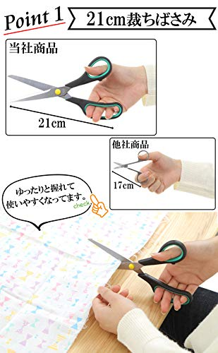 NOREASE裁縫セットソーイングセット裁縫道具裁ちばさみ糸切はさみネームタグ付き50点セット