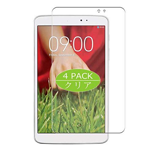 VacFun 4 Piezas HD Claro Protector de Pantalla para LG G Pad 8.3' V500 GPAD, Screen Protector Sin Burbujas Película Protectora (Not Cristal Templado)