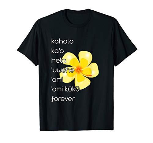 Hula dancer shirt | Hula dancing steps tshirt