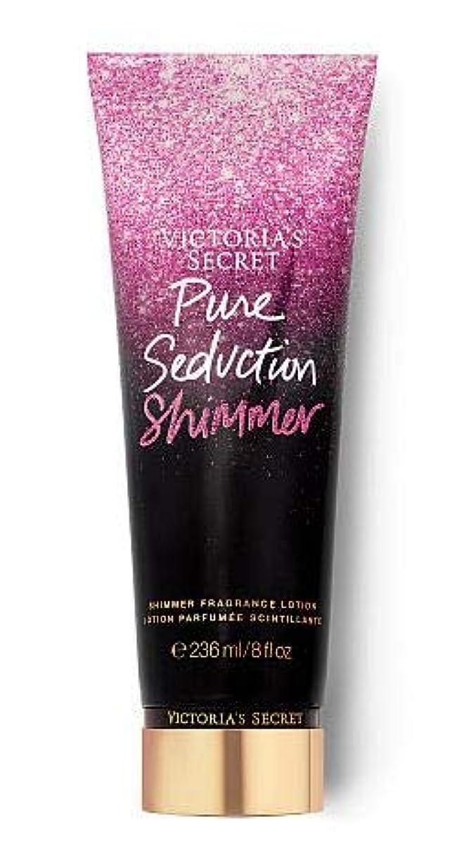 フェローシップ調べるいちゃつくVICTORIA'S SECRET Holiday Shimmer Fragrance Lotion ボディシマーローション (Love Spell)