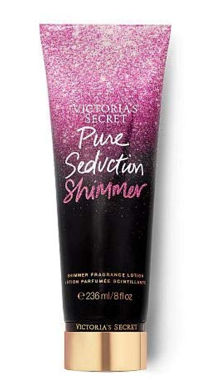 改革フィッティングフレッシュVICTORIA'S SECRET Holiday Shimmer Fragrance Lotion ボディシマーローション (Love Spell)