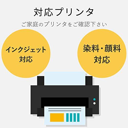 エレコム名刺用紙マルチカードA4サイズクリアカット100枚(10面付×10シート)厚口片面印刷インクジェット光沢紙日本製【お探しNo.:A28】MT-KMK2WNZ