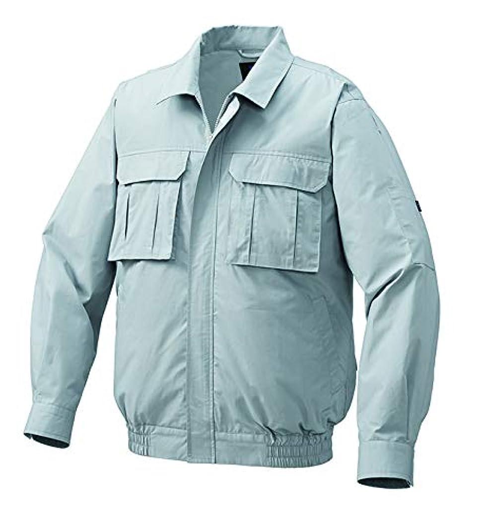 薄暗いコンテスト検出器空調服 服単体 綿薄手長袖脇下マチ付ワークブルゾン KU91900 L シルバー 8211081