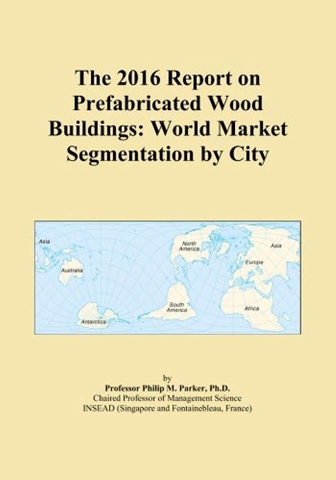 ピーク友だちブラウザThe 2016 Report on Prefabricated Wood Buildings: World Market Segmentation by City