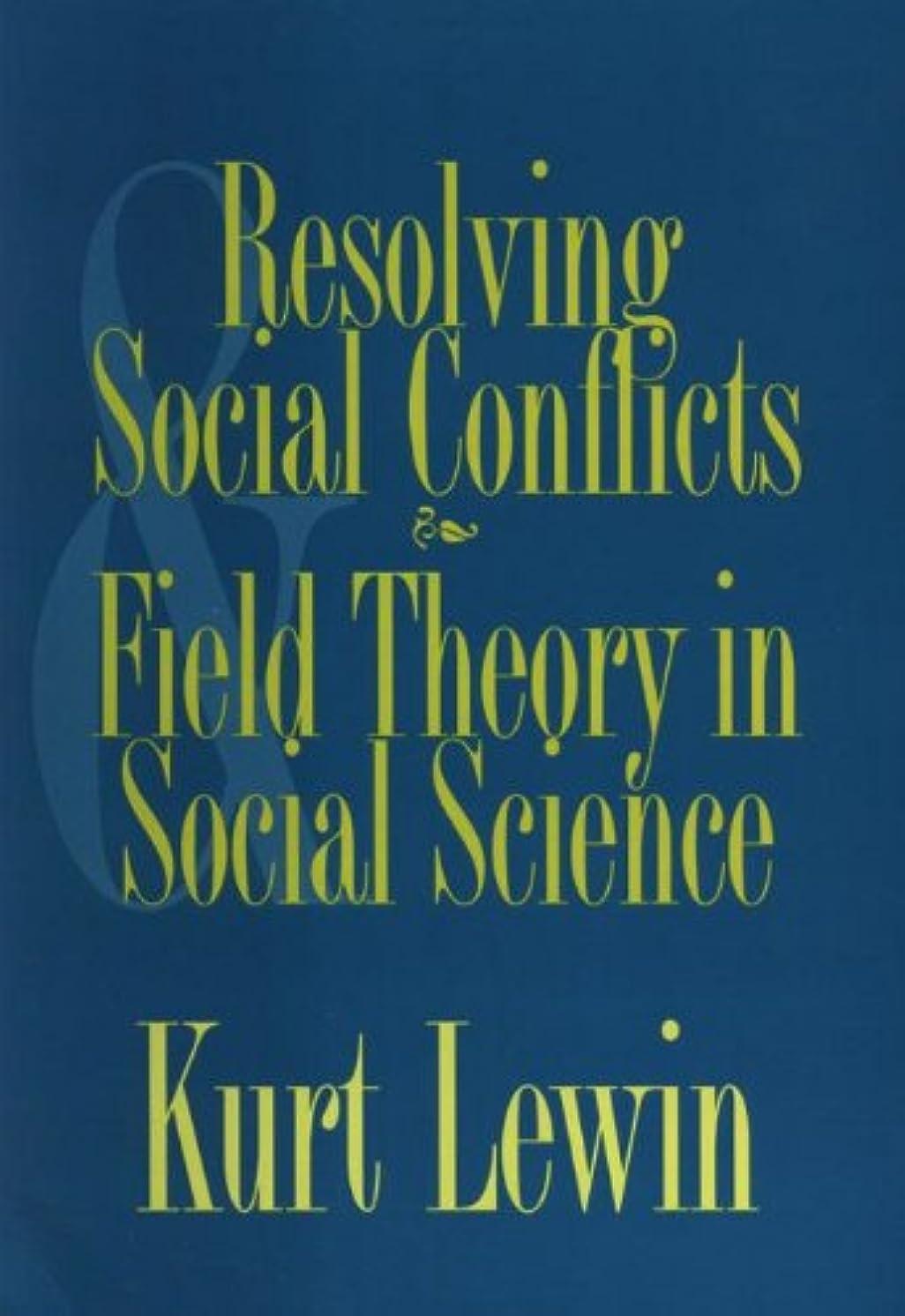 リンケージ嫌な慣らすResolving Social Conflicts and Field Theory in Social Science (English Edition)