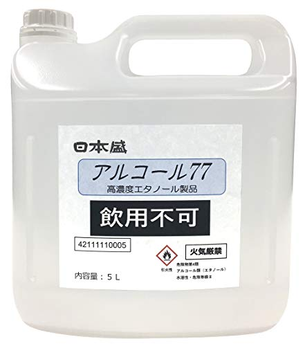 日本盛アルコール77 5L 手指消毒用アルコール (1) 日本製 高濃度 アルコール77% 手指消毒 業務用 大容量 つめかえ