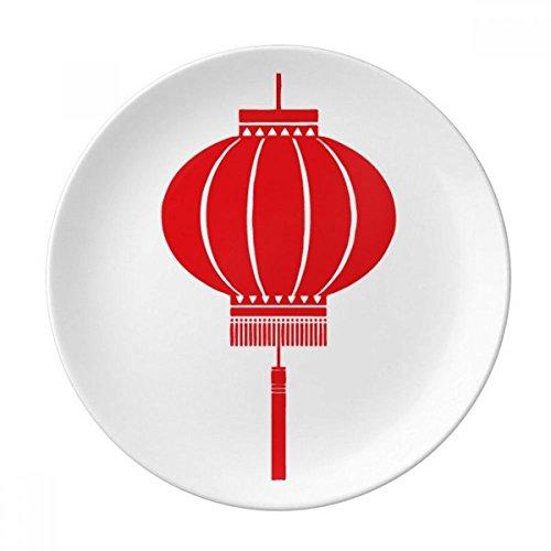 Lanterne Rouge chinois traditionnel décoratif en porcelaine Assiette à dessert 20,3cm dîner Maison Cadeau