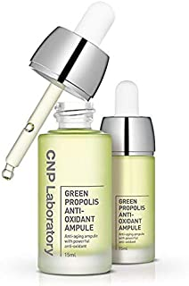 CNP GREEN PROPOLIS AMPULE ANTI-OXIDANT Ampoule 15ml / CNP Laboratory Green Propolis Anti-Oxidant Ampule 15ml