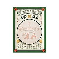 付箋[東方雑貨市場]ダイカット ふせん/パンダ ORIENTAL VOYAGER