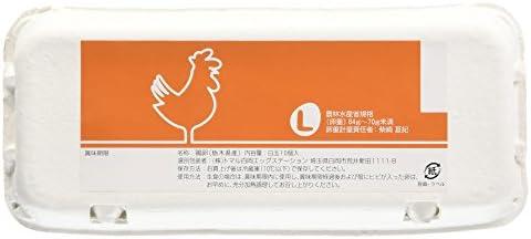 [冷蔵] 白たまごLサイズ 10個