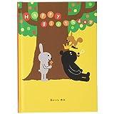 学研ステイフル 誕生日カード メッセージブック 動物 B10035