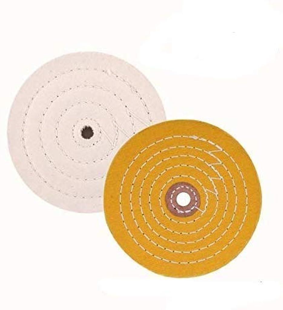 グレートオーク珍味ベッドコットン 布 バフホイール グラインダー用 ポリッシャー用 2枚入 黄色(42ply) 白色(60ply)外径:150mm 穴径:12.7mm