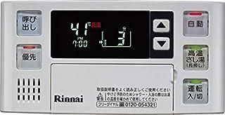 リンナイ 給湯リモコン【BC-124V】[25-4756]
