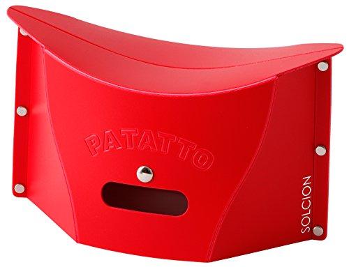 SOLCION 折りたたみ椅子 PATATTO mini (パタット ミニ) 高さ15cm レッド PM001